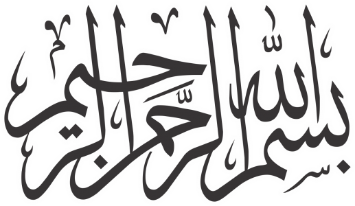 Halal BBQ Pitmasters